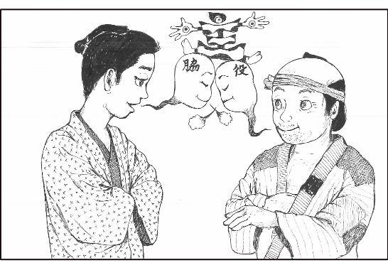 佐藤基容志イラスト作品