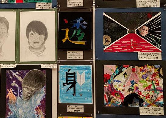 第61回北多摩地区中学校美術展