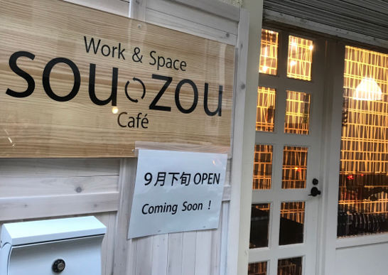 Work & Space SOU-ZOU