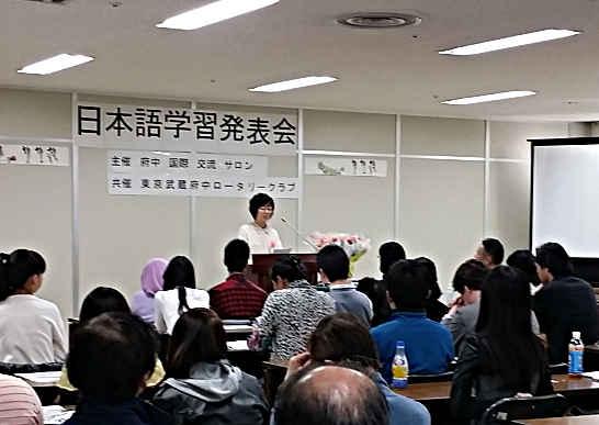 国際交流サロンのスピーチ大会
