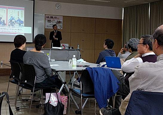 三鷹市イベント「ITによる地域課題の解決」