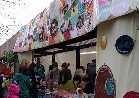 東京外語大の学園祭