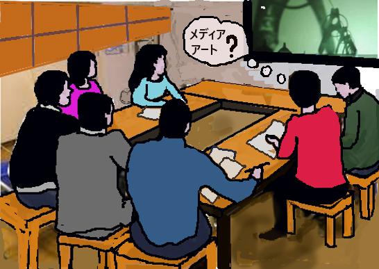 府中市美術館トークプログラム