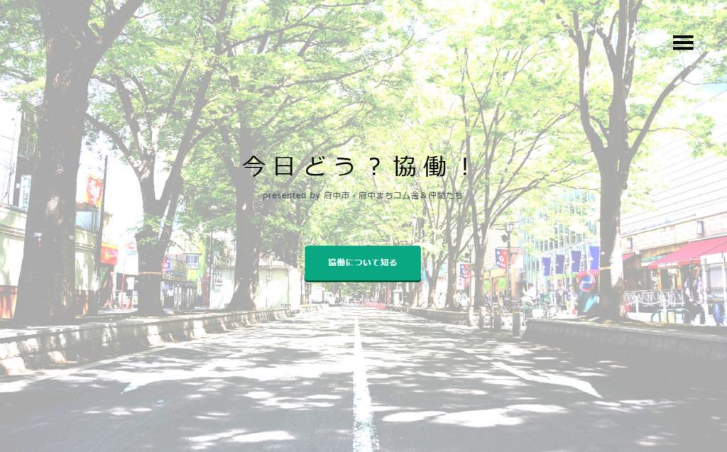 2017-06-16_kyodo