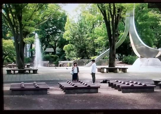 テレビの中の府中公園