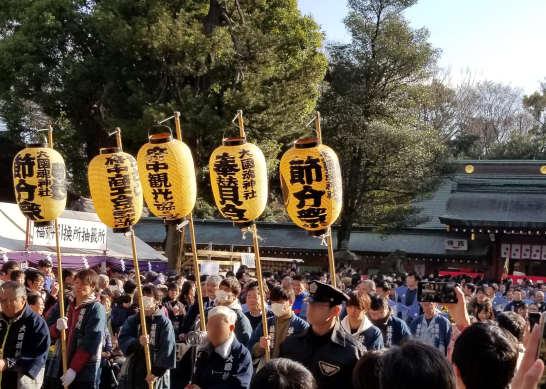 大國魂神社節分祭