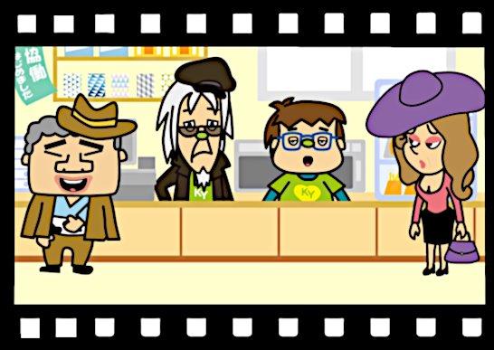 アニメ「今日どう? 協働!」上映会のお知らせ